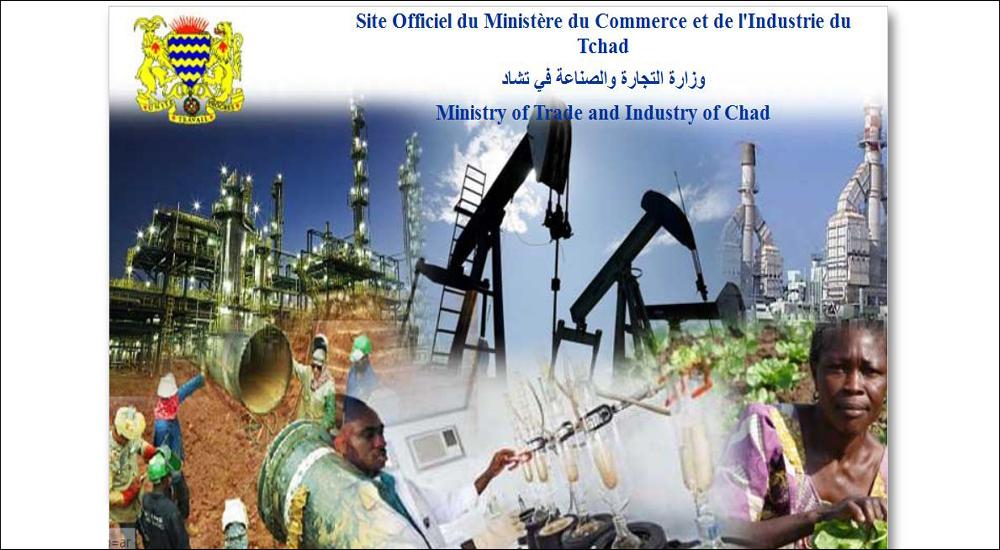 Ministère du Commerce et de l'Industrie