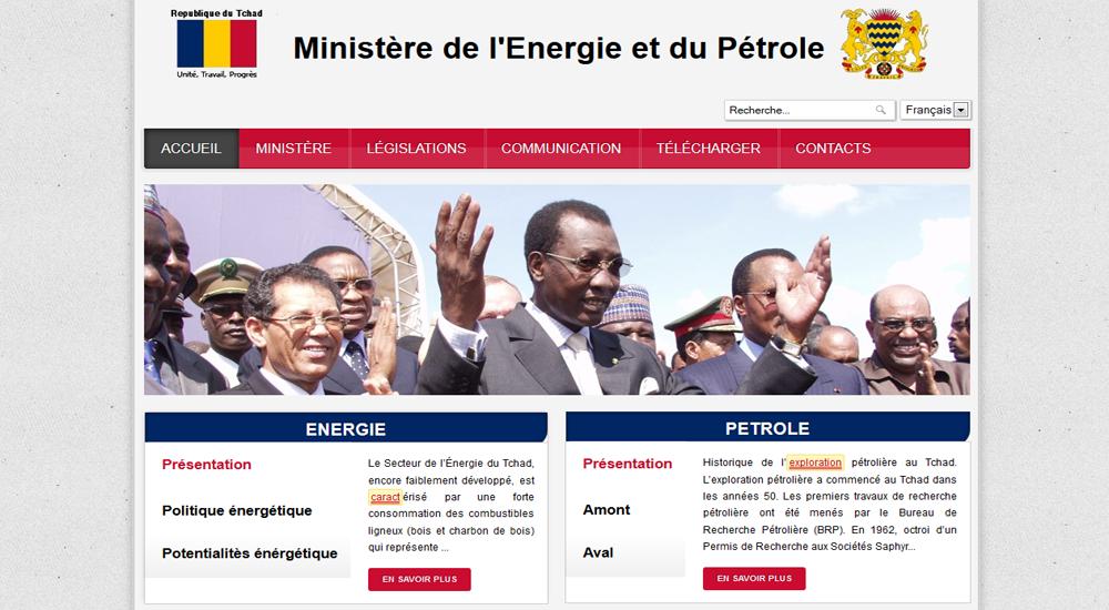 Ministère de l'Energie et du Pétrole